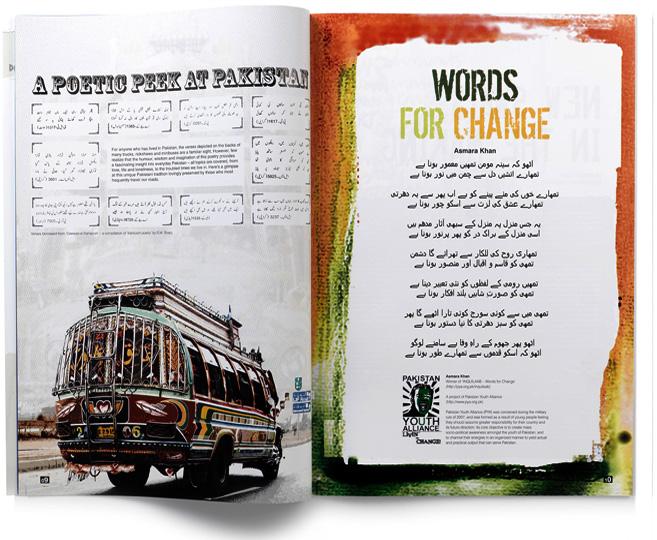 Quilliam - Khudi magazine
